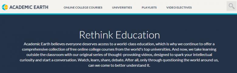 Academic Earth - безплатни обучения от топ университети