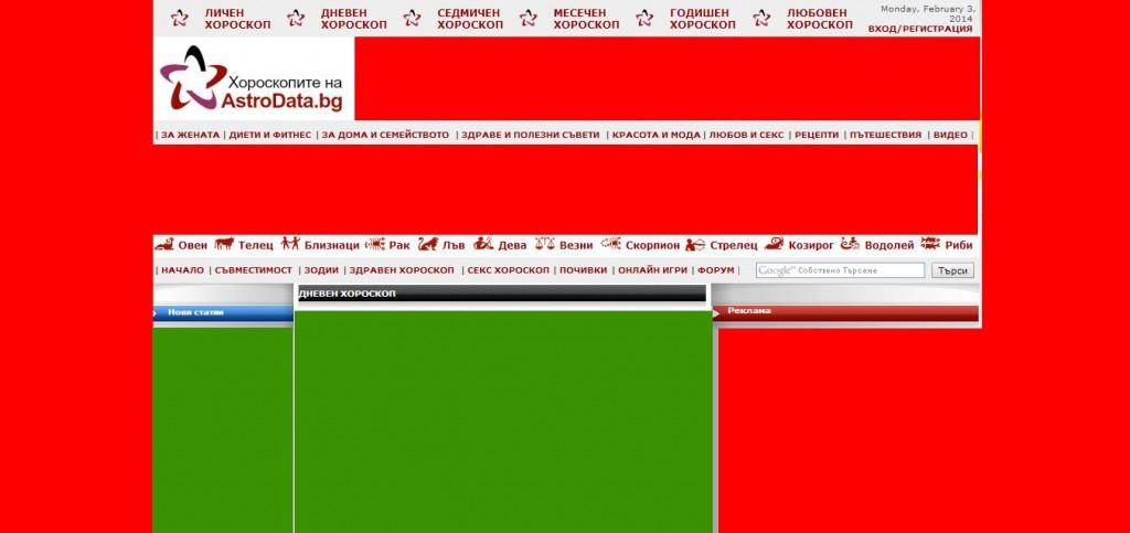 AstroData.bg - Google Top Heavy Penalty