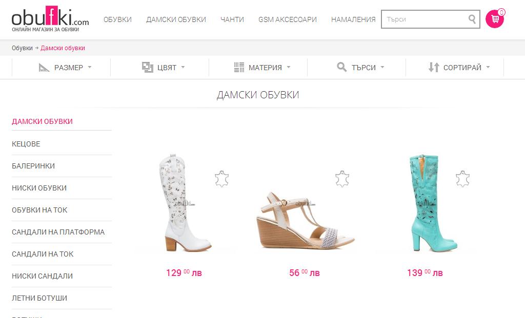 Дамски ботуши от ObuFki.com