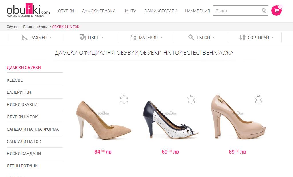 Дамски обувки на ток от ObuFki.com