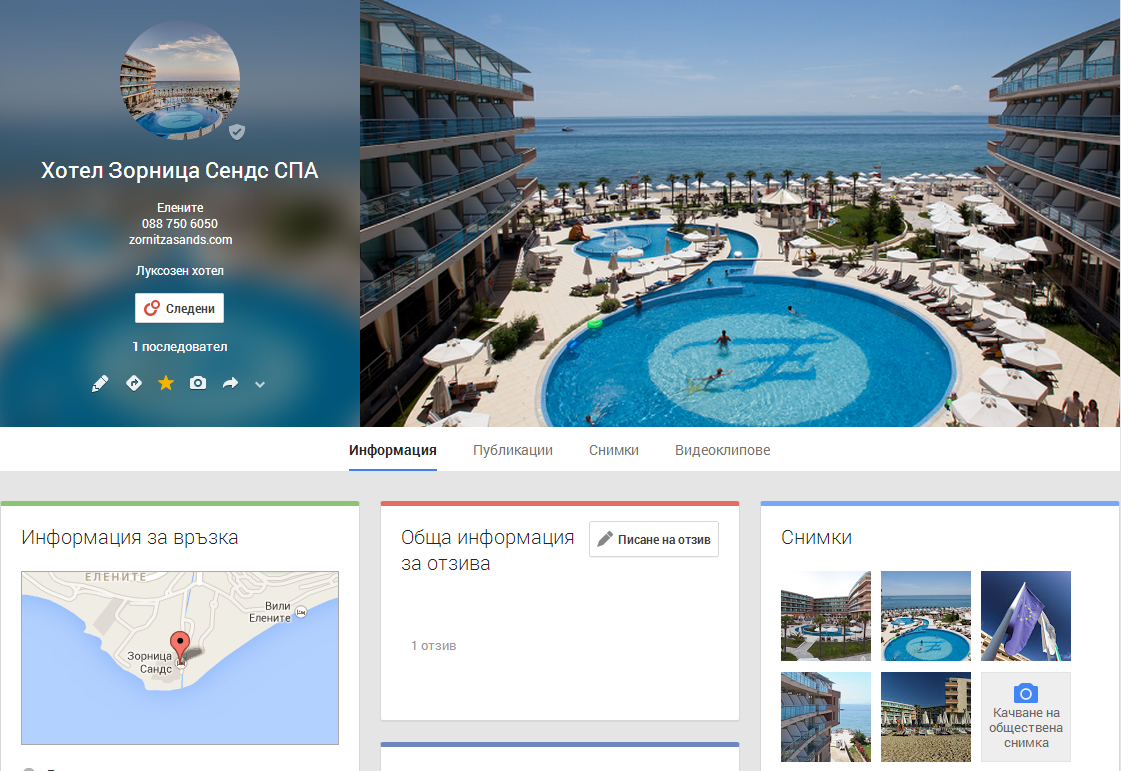 hotel-zornitza-sands-spa_03