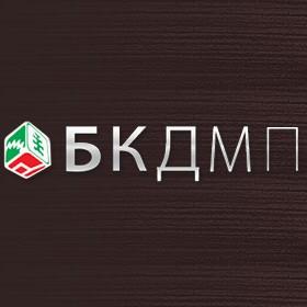 БКДМП