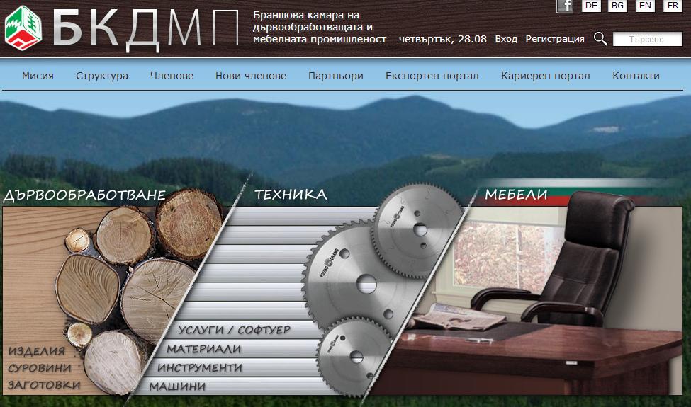 Браншова камара на дървообработващата и мебелната промишленост - SEO Одит