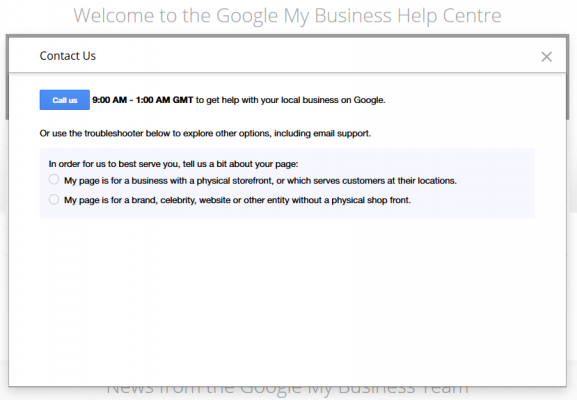 Google+ My Business - Помощ форма