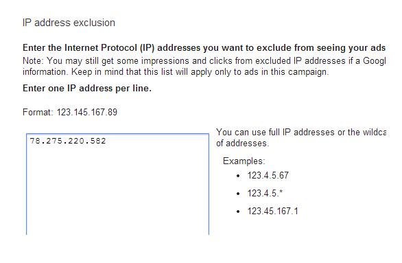 Изключения за IP адреси