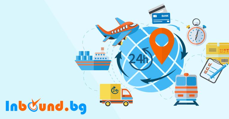 Цените за доставка при онлайн пазаруване в Европа
