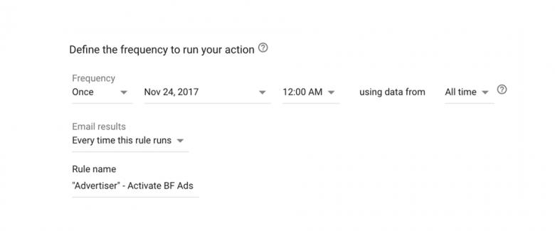 Автоматика за старт и пауза на рекламите