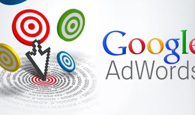 Карета в Google – Що е то и как се използва