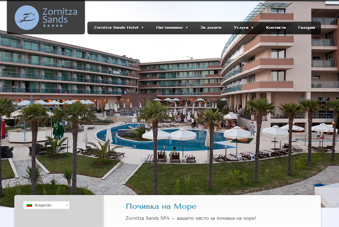 hotel-zornitza-sands-spa_01