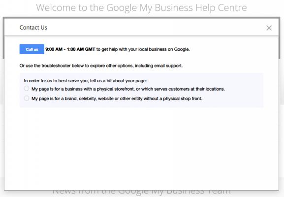 Google+ My Business - Помощ форма