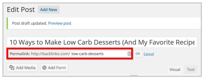 Пример за кратък URL адрес