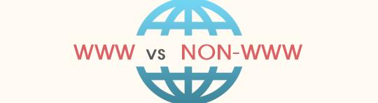 Изберете www или non-www версия