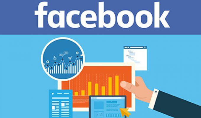 5 начина за увеличаване на ефективността Ви във Facebook