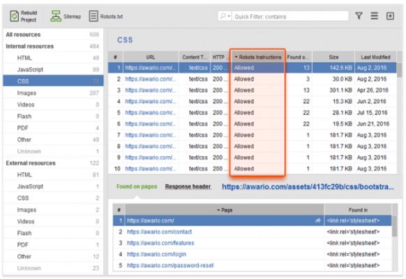 Проверка на CSS чрез Website Auditor
