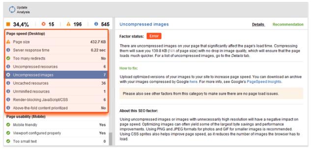 Данни за бързината на сайта в Website Auditor