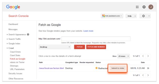 Подаване на URL адрес към Google чрез Search Console