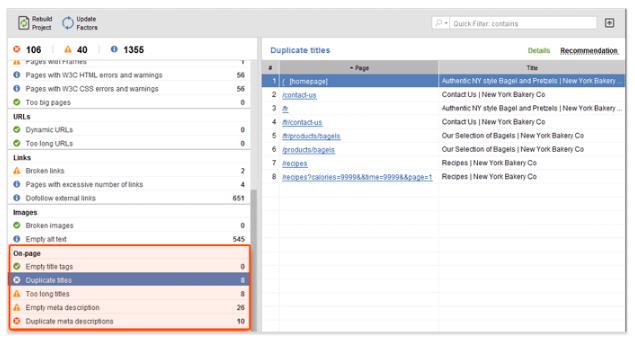 Проверка за дублирано съдържание в Website Auditor