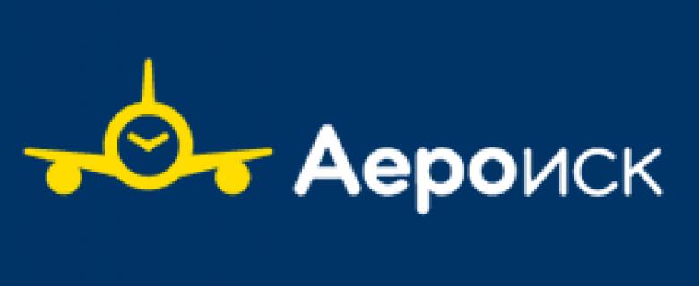 AeroIsk