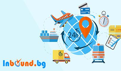 Цените за доставка при онлайн пазаруване в Европа-2