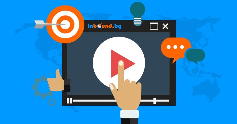 Видове видеа за дигитален маркетинг