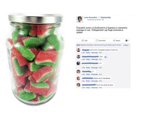 """Facebook игра """"Дайте най-доброто предположение"""""""