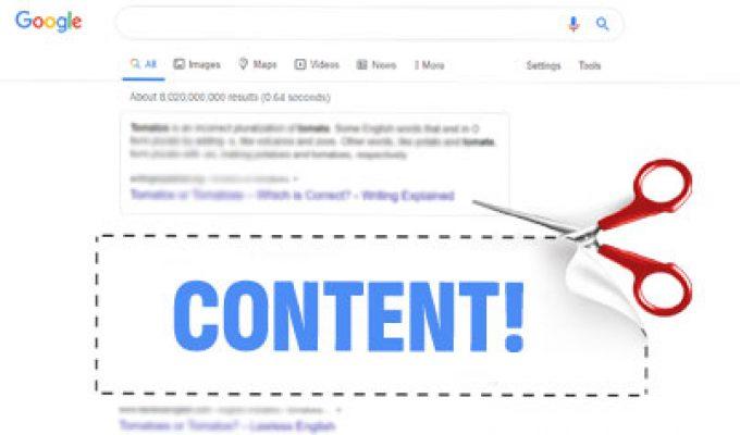 5 начина за премахване на страници от резултатите на Google